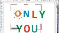 cdr字体设计免费学习coreldraw教程立体字