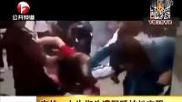 太凶猛!实拍女生街头遭暴力群殴被扒衣