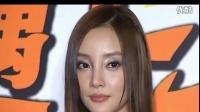视频: 辣妈李小璐深V小秀事业线