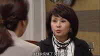 清潭洞丑闻 53