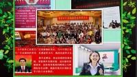 视频: 乐山康美-军旗QQ447894643