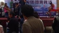 视频: 庄寨镇天佑德青稞酒总代理18953045808