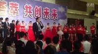 雷宇鸣爱拼才会赢 2014名人国际年会