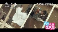 优酷全娱乐 2014 10月:玄彬与片商掀骂战 互相指控诋毁对方