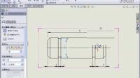 15.2  支撑轴零件工程图
