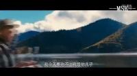 电影《心花路放》预告片