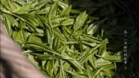 茶,一片树叶的故事(三) 141001