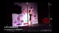 北京钢管舞 北京钢管舞学校 钢管舞锦标赛女子组展示1 爱很烂相关视频