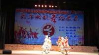 浦城双田 石陂龙根队苗乡侗寨 浦城县老年协会成立30周年庆典活动