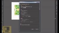 AI自学教程基础视频-文档的保存 ai教程