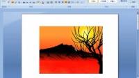 办公软件基础视频教程第5课-图片和艺术字排版