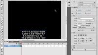 Flash cs5入门到精通视频教程第12课  遮罩动画(上)