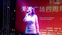 10月2日天长论坛晚会人气美女小龙女歌曲串烧