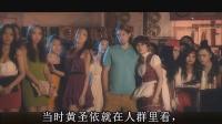 唐唐神吐槽:基佬大战色魔 76