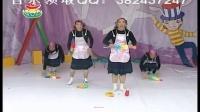 幼儿园中小班元旦舞蹈体操律动视频大全妙管家