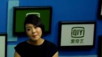 视频: aiqiyi 闫妮 2