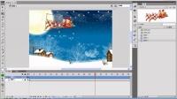 Flash实战案例视频教程第10课 圣诞老人飞入