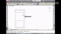 三维书屋CAD第四节3—办公桌