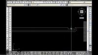 CAD建筑景观设计视频教程-制图第15课 下