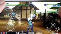 iPhone5s运行PSP模拟器游戏效果实测