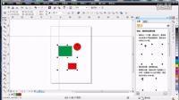 CorelDRAW教程自学网怎么快速学习 x6基础教程