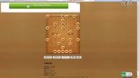 象棋网页游戏