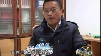程玉伟律师接受安庆电视台采访,解答洪先生咨询的房屋办证面积差异问题