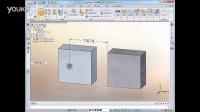 西门子快速3D CAD设计同步建模【微信群】_高清