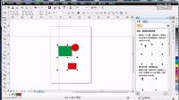 coreldraw平面设计基础_cdr教程