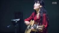 女生吉他弹唱许巍《故乡》