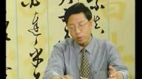 中国风书法 毛笔字书法教程
