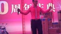 """深圳""""红人""""敢于挑战【爱拼才会赢】真是难得!"""