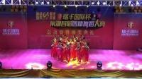 瑞丰国际杯舞蹈大赛总决赛部分节目剪影
