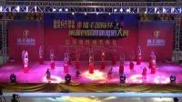 瑞丰国际杯舞蹈大赛总决赛部分节目剪影(一)