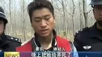 江苏4名男子迷上酒吧美女服务员 将其灌醉性侵后勒死