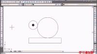 CAD视频教程每日一案例  卡通造形