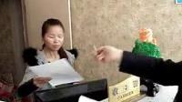 合阳县卫生监督所行业风气满意度调查问卷记录1