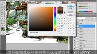 PS基础视频教程-CS5建筑景观后期效果处理-第19课 手绘线稿的上色(上)