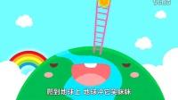 爱学习的小乌龟_儿歌早教 高清动漫
