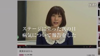 GILLE(ジル) - Try Again [Try Again Stories _17 麻美ゆま�]迅雷下载