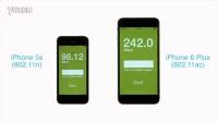 苹果无线网测试 802.11ac iPhone 6 Plus vs. 802.