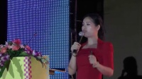 视频: 2014永达炫彩金秋招商会A(无删减版)