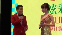 视频: 2014永达炫彩金秋招商会B(无删减版)