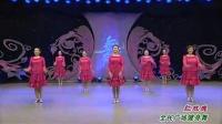 立华广场舞 杨艺立华安娜《红玫瑰》三步 立华编舞
