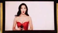 视频: 2014.9.12永达炫彩金秋招商会暨新品牌发布会(上部)精华版