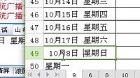 PS制作  缘聚老师讲的流水2014_08_31 18-30-08]