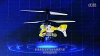 全民飞机大战儿童玩具遥控飞机耐摔航模模型天科ae特效【活石