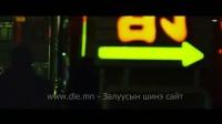 mongol kino Urgeeleg MUSK HD