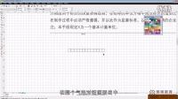 cdr教程基础入门到coreldraw基础入门字母教程LOGO创意说客