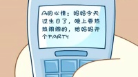 139 上海flash动画广告制作公司 网站片头动画 网络小动画